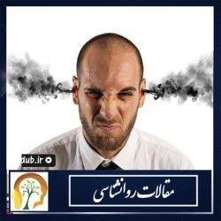 عصبانیت شدید خود را با این روش ها کنترل کنید