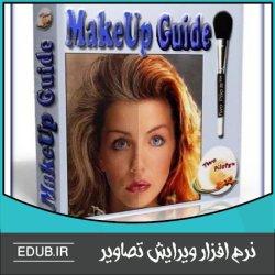 نرم افزار آراستن و میکاپ چهره Makeup Guide