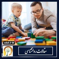 فرصت بازی را از کودکان نگیریم