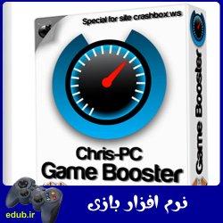 اجرای روان تر بازی های کامپیوتری Chris-PC Game Booster