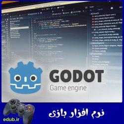 موتور بازی سازی 2 بعدی و 3 بعدی Godot Engine