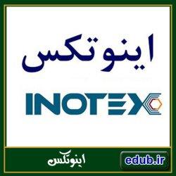 «اینوتکس» رقابتی سرنوشتساز برای استارتاپها