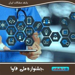 جشنواره ملی فاوا با شعار «ایران هوشمند، آینده روشن»