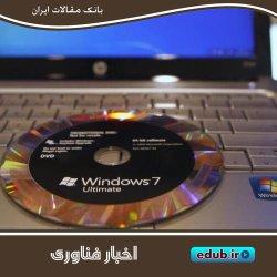 توقف پشتیبانی از ویندوز ۷، پایانی بر دوره رایانههای شخصی