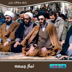 خطبههای نماز جمعه؛ زمینهساز اتحاد و وفاق ملی
