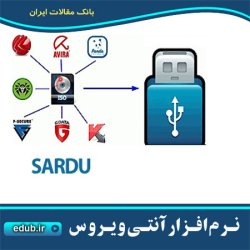 نرم افزار ساخت دیسک بوت انواع آنتی ویروس SARDU MultiBoot Creator