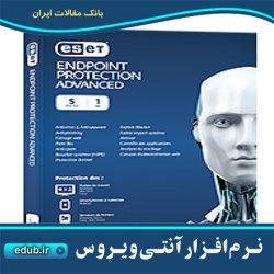 نرم افزار نسخه بیزینس آنتی ویروس نود 32-ESET Endpoint Antivirus