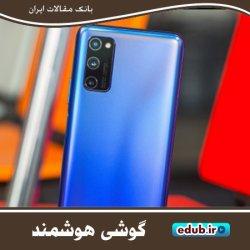 هواوی و رونمایی از گوشی هوشمند ارزان قیمت 5G