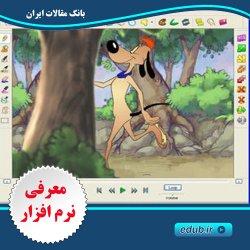 نرم افزار ساخت انیمیشن آسان و سریع DigiCel FlipBook