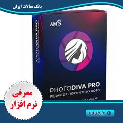 نرم افزار میکاپ و ویرایش تصاویر پرتره PhotoDiva