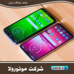 شرکت موتورولا 2 تلفن 5G با «نمایشگر واترفال» 90 هرتزی تولید می کند
