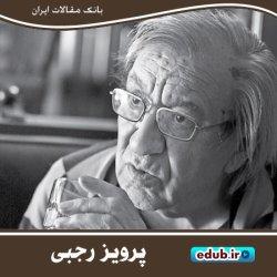 پرویز رجبی تاریخنگارِ روشناندیش و خرافهستیز