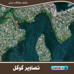 گوگل بیش از هزار تصویر جدید از سیاره زمین در گوگل ارث اضافه کرد