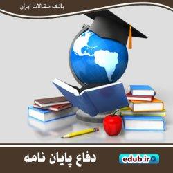 تعداد مقالات ایران در سال ۲۰۱۹ به ۶۰ هزار رسید