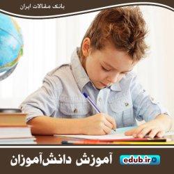 آموزش دانشآموزان در شبکه آموزش