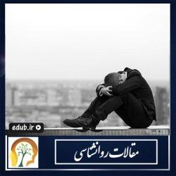 آلودگی هوا باعث افزایش افسردگی و خودکشی می شود