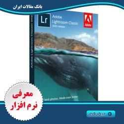 نرم افزار ادوبی فتوشاپ لایتروم کلاسیک Adobe Photoshop Lightroom Classic 2020