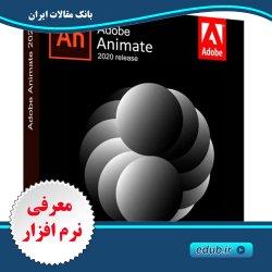 نرم افزار ادوبی انیمیت Adobe Animate 2020
