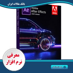 نرم افزار ادوبی افتر افکت 2020 Adobe After Effects