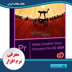 نرم افزار ادوبی پریمیر 2020 Adobe Premiere Pro