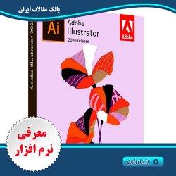 نرم افزار ادوبی ایلوستریتور 2020 Adobe Illustrator