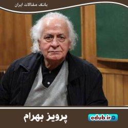 پرویز بهرام؛ صدای همیشه ماندگار دوبله ایران