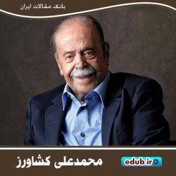 پرواز ابدی پدرسالار سینمای ایران