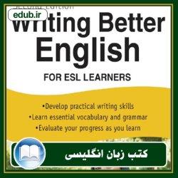 کتاب نوشتن بهتر انگلیسی (Writing Better English)