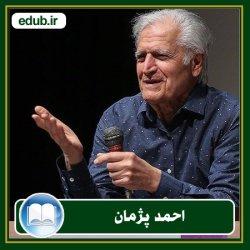 درباره احمد پژمان
