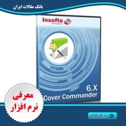 نرم افزار طراحی جعبه سه بعدی نرم افزارها Insofta Cover Commander