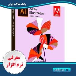 نرم افزار ادوبی ایلوستریتور  Adobe Illustrator 2020 4