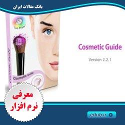 نرم افزار ویرایش و اصلاح عکس ها Cosmetic Guide