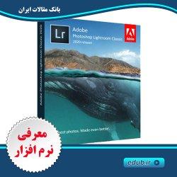 نرم افزار ادوبی فتوشاپ لایتروم کلاسیک؛ نرم افزار ویرایشگر دیجیتالی تصاویر Adobe Photoshop Lightroom Classic