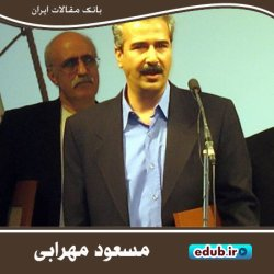 مسعود مهرابی؛ خالق تاریخ سینمای ایران