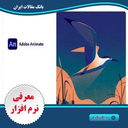 نرم افزار ادوبی انیمیت Adobe Animate 2021
