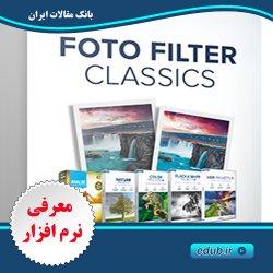 نرم افزار های اعمال فیلترهای کلاسیک بر روی عکس ها Franzis Foto Filter Classics