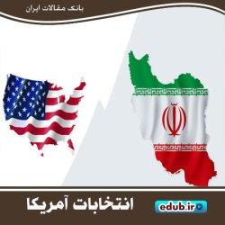 پنج ایرانی-آمریکایی در تیم انتقالی بایدن