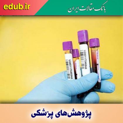 برخی گروههای خونی و افزایش خطر ابتلا به بیماریها